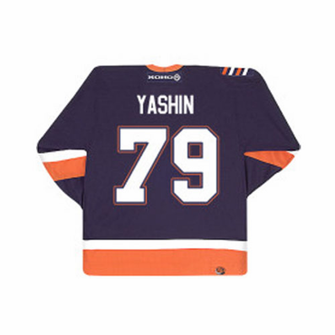 CCM 550 Replica Hockey Jersey - New York Islanders - Yashin
