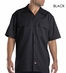 Dickies Short Sleeve Work Shirt - Gulf Blue, Navy, Khaki or Black (Closeout)