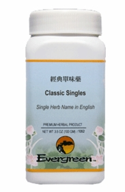 CORYDALIS / YAN HU SUO POWDER (3.5 oz) - Strong Analgesic & Anti-Inflammatory