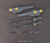 Build Custom:  Amazing Weapon Binder HGBC 1/144 Scale #007 - SOLD OUT