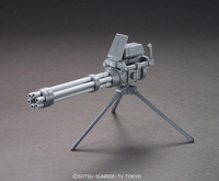 Build Custom: Giant Gatling HGBC 1/144 Scale #023 - SOLD OUT