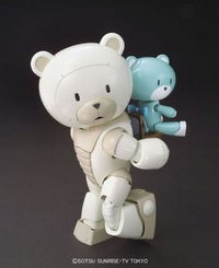 Build Fighters:  Beargguy F (Family) Gundam HGBF Model Kit 1/144 Scale #022 - SOLD OUT