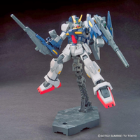 Build Fighters:  Build Gundam Mk-II HGBF Model Kit 1/144 Scale #004 - SOLD OUT