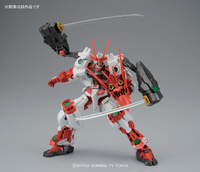 Build Fighters:  Sengoku Astray Gundam HGBF Model Kit 1/144 Scale #007 - SOLD OUT