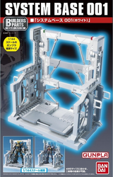 Builders Parts:  System Base 001 - White - 1/144 Scale - SOLD OUT