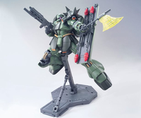 Geara Doga Master Grade Model Kit 1/100 Scale - SOLD OUT