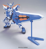 Gundam Seed Destiny: Gundam Astray Blue Frame Second L HG Model Kit 1/144 Scale #57