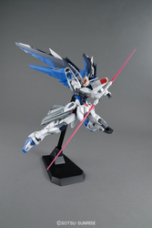 Freedom Gundam Ver. 2.0 Master Grade Model Kit 1/100 Scale - SOLD OUT