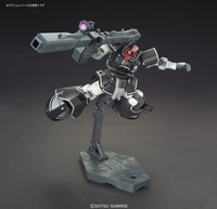 Gundam the Origin: Dom Test Type HG Model Kit 1/144 Scale #007 - SOLD OUT