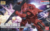 Gundam the Origin Model Kits