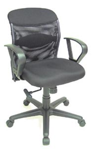Alvin Mesh Back Chair Salambro Jr