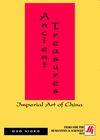 Ancient Treasures: Imperial Art of China   Video (CC) (DVD/VHS)