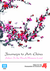 Anhui: In the Peach Blossom Land  (Enhanced DVD)
