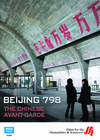 Beijing 798: The Chinese Avant-Garde  (Enhanced DVD)