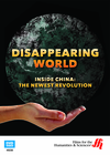 Inside China�The Newest Revolution: Disappearing World (Enhanced DVD)