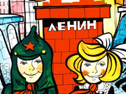 Onward to the Shining Future: Animation and the Big Soviet Lie Video (DVD)