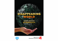 Some Women of Marrakech: Disappearing World (Enhanced DVD)