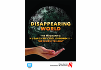 The Migrants�In Search of Cool Ground III�The Mursi Trilogy: Disappearing World (Enhanced DVD)