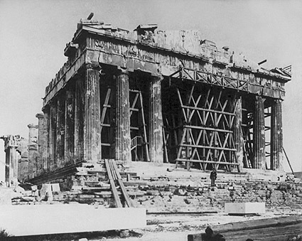 Ancient Greek Parthenon Athens Greece Photo Print