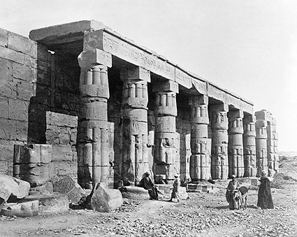 Ancient Temple of Ramesses IV Thebes, Egypt Photo Print