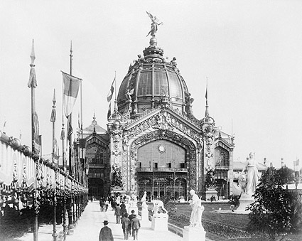 Central Dome Paris Exposition 1889 Photo Print