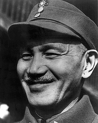 Chiang Kai-Shek Close-Up Photo Print