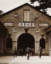 Children at School Building in Yunnan Province in China Photo Print for Sale