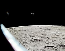 Earthrise Over Lunar Surface from NASA Apollo 15  Photo Print for Sale