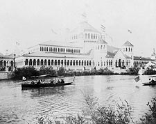 Fisheries Building World's Columbian Expo Photo Print for Sale