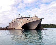 HSV 2 'Swift' High-Speed Vessel Photo Print for Sale