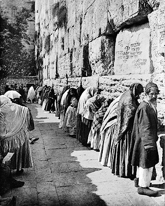 Jewish Western Wailing Wall Jerusalem.  Photo Print