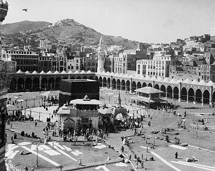 Kaaba Muslim Shrine Mecca, Arabia 1910 Photo Print