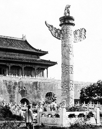 Palace Gate, Imperial City, Beijing, China Photo Print