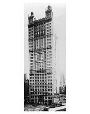 Park Row Building New York City 1899 Photo Print for Sale