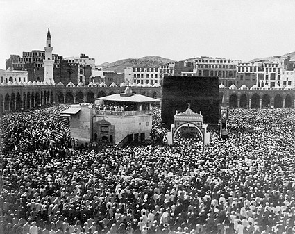 Pilgrims Surrounding the Kaaba in Mecca in 1910 Photo Print