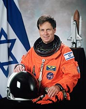 STS-107 Israeli Astronaut Ilan Ramon Photo Print for Sale