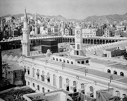 The Kaaba in Mecca, Saudi Arabia 1910 Photo Print