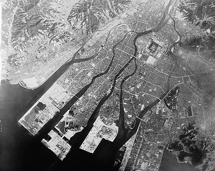 Unidentified Aerial View from US Office of War Information Photo Print