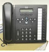 Cisco 6961 IP Phone w/Slimline Headset (CP-6961-CL-K9=)