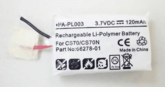 CS70, CS70N, AWH-75N Replacement Battery Service