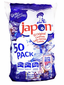 Japon Peanuts - Cacahuates Japones (50 pack)
