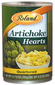 Roland Quartered Artichoke Hearts