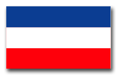 Yugoslavia Flag Vinyl Transfer Decal