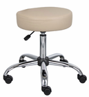 "Vinyl Doctor's Stool w/ 21""-27"" Height"