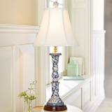Blue Fern Column Lamp