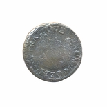 El Cazador Shipwreck One Real Coin