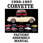 1956-1957 Corvette Factory Assembly Manual
