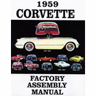 1959 Chevy Corvette Factory Assembly Manual