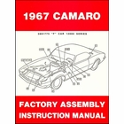 1967 Chevrolet Camaro Factory Assembly Instruction Manual