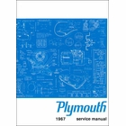 1967 Plymouth Factory Service Manual